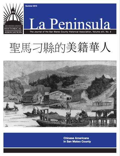 Cover of La Peninsula Chinese Summer 2015
