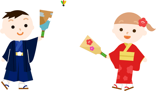 Clip art of 2 children playing Japanese New Year game hanetsuki